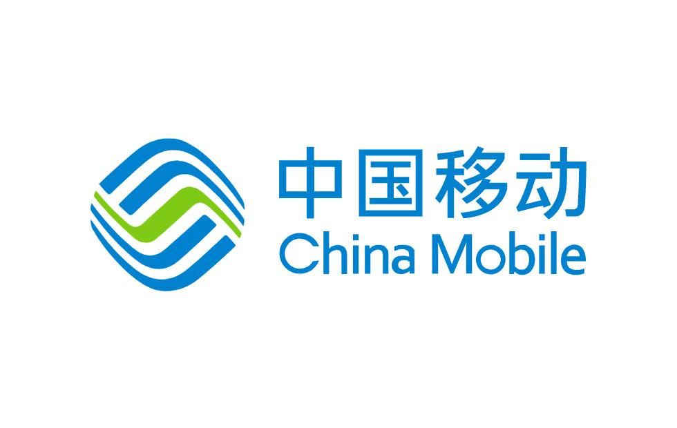 China Mobile ban in US likely with national security fears cited