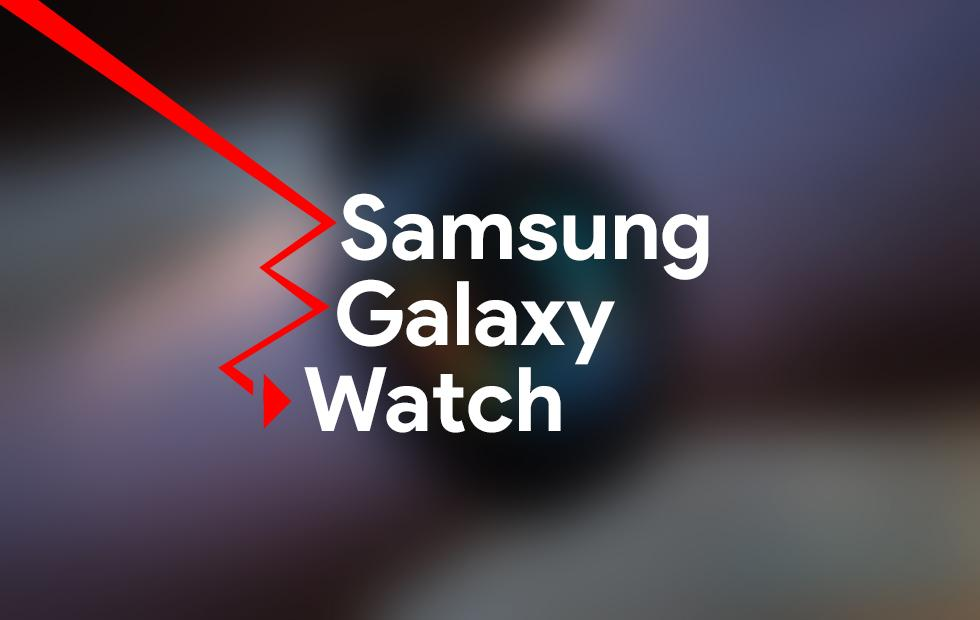 Samsung Galaxy Watch leaks: Apple Watch beware