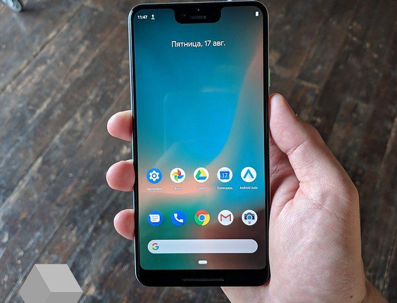 Pixel 3 XL leaks completely: Camera samples, specs, wireless charging