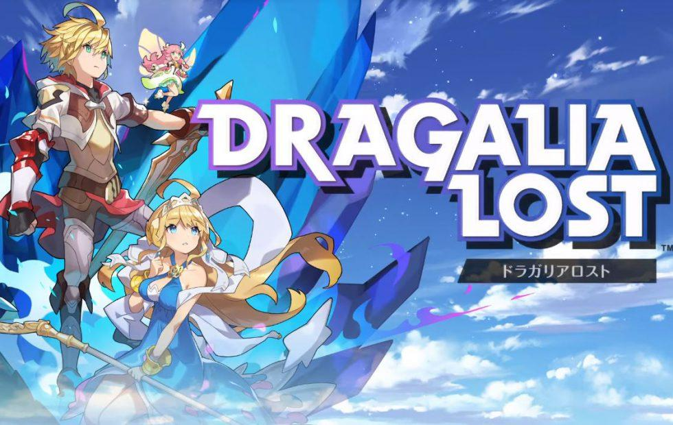 Dragalia Lost, Nintendo's latest mobile game, is now available