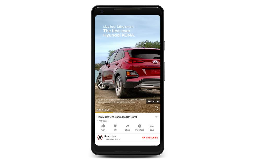 YouTube starts showing vertical advertisements to mobile users
