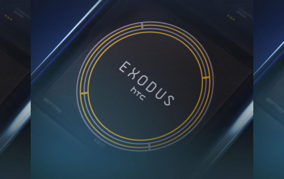 HTC Exodus 1 will cost you Bitcoin or Ethereum
