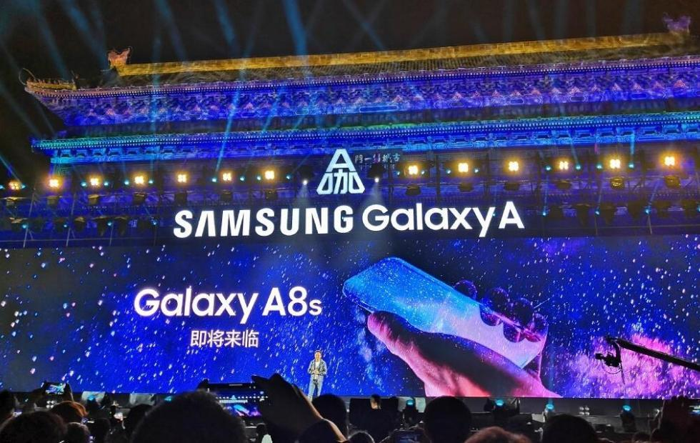 Galaxy A8s could herald Galaxy S10's camera under the screen
