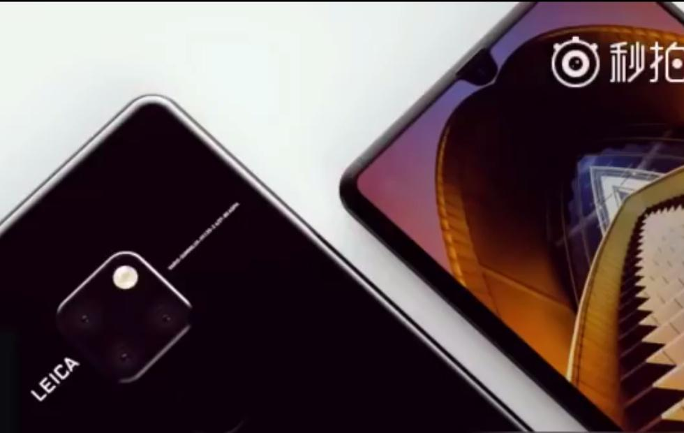 "Huawei Mate 20 ""final teaser"" leaves no notch, camera unturned"