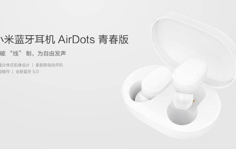 Xiaomi Mi AirDots true wireless earbuds are affordable, out of reach
