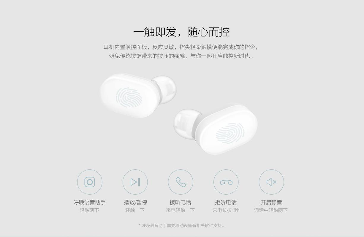 88ccf74f383 The Mi AirDots will be sold in China for 199 RMB, roughly $29.  Unfortunately, no news yet of international availability but Xiaomi does  have ...