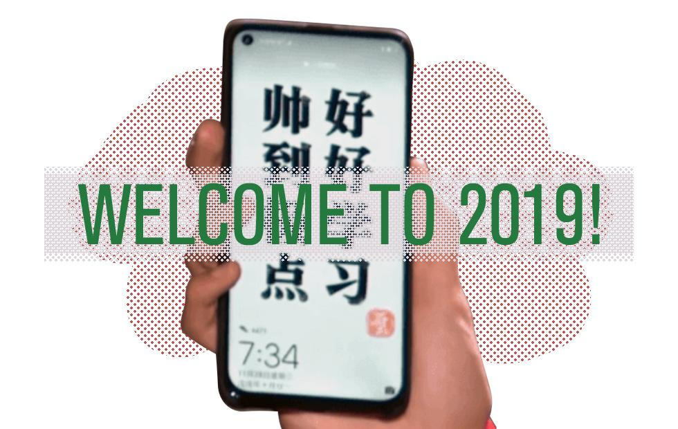 Huawei 'leak' shows 2019's big gambit