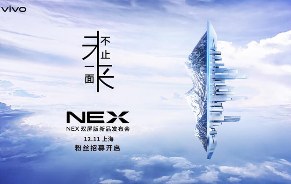 Vivo NEX 2 leaks hint at another novel oddity