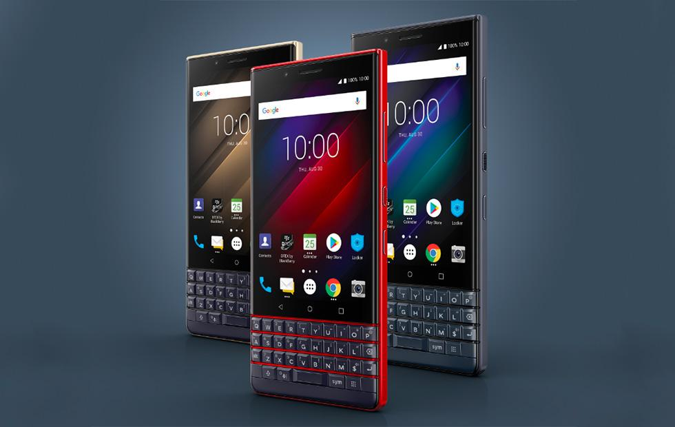 BlackBerry KEY2 LE Champagne and Atomic colors arrive in the US