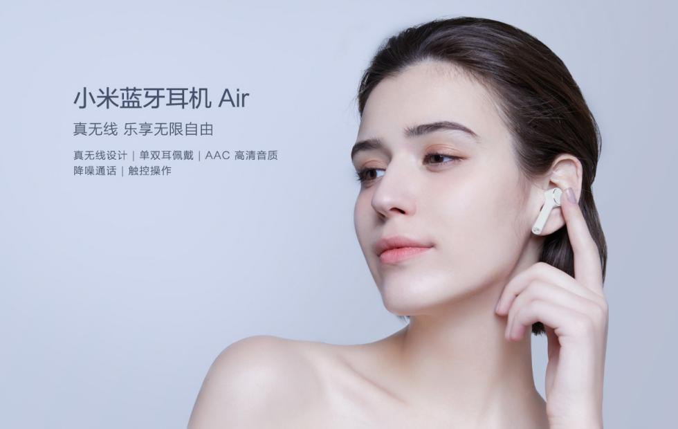Xiaomi AirDots Pro unabashedly look like someone else's earbuds