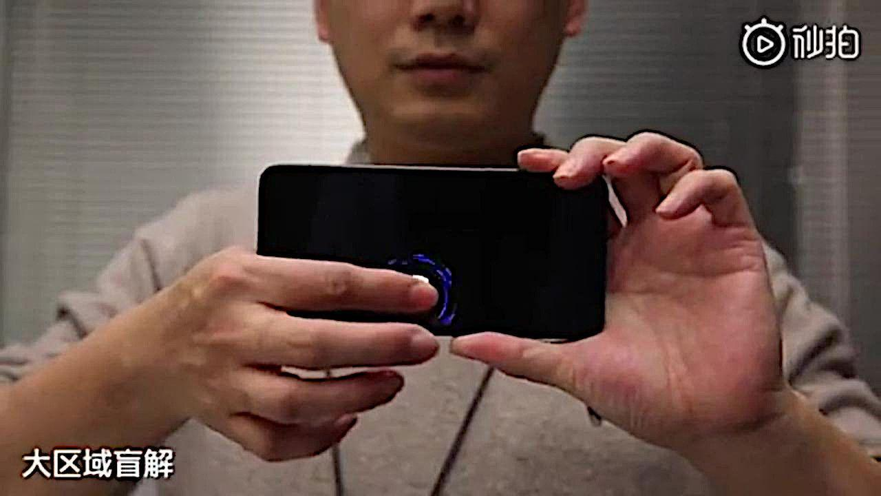 Xiaomi teases more accurate, bigger fingerprint on display