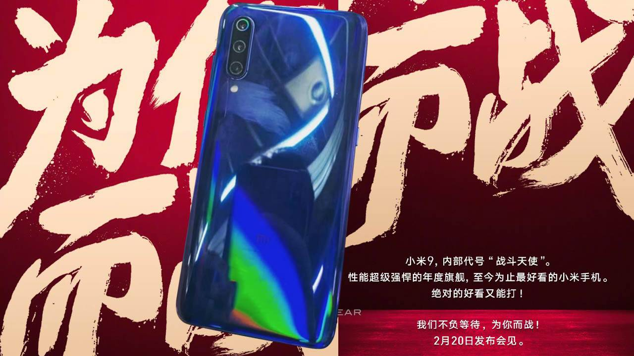 Xiaomi Mi 9 may out-hype Galaxy S10 with same-day event