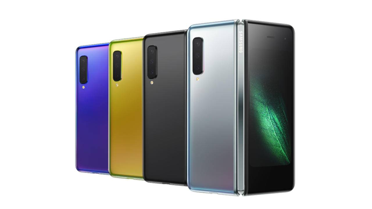Galaxy Fold events, training put on hold amidst display issues
