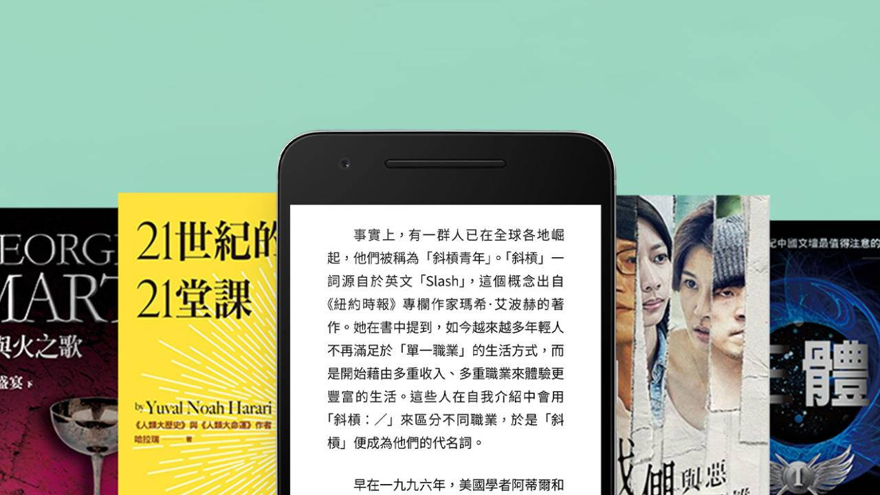 Amazon adds 20,000 Traditional Chinese language books on Kindle