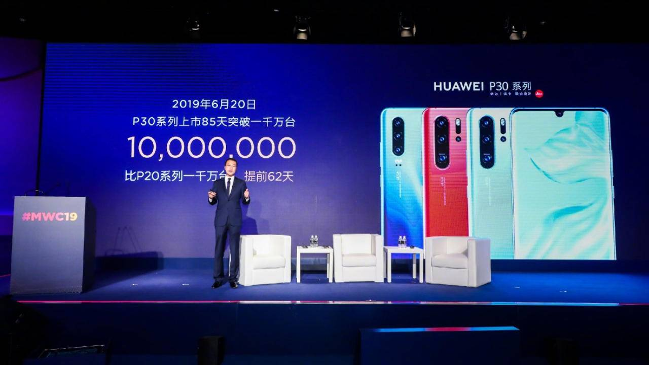 Huawei P30 sales claimed to have reached 10 million faster than P20