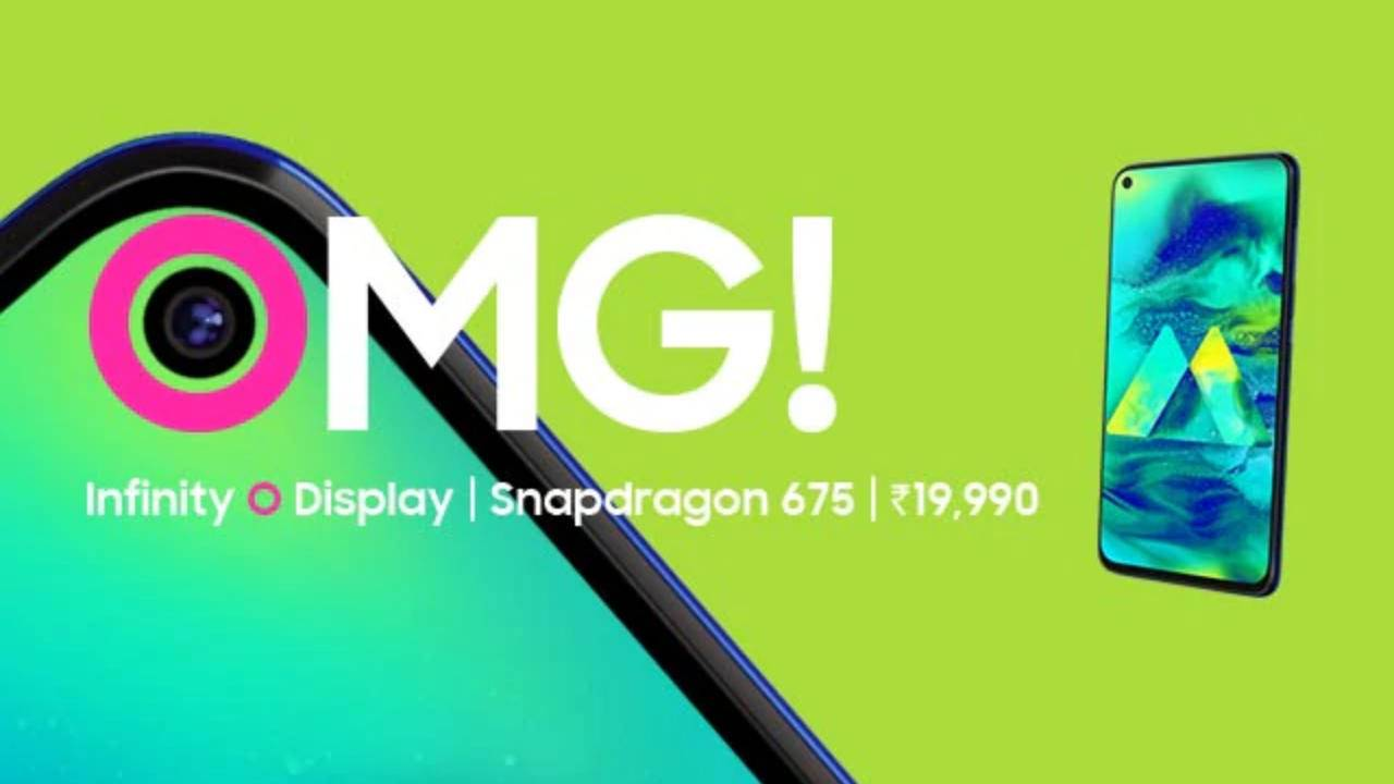 Galaxy M40 prefigures Samsung's unpopular but expected direction