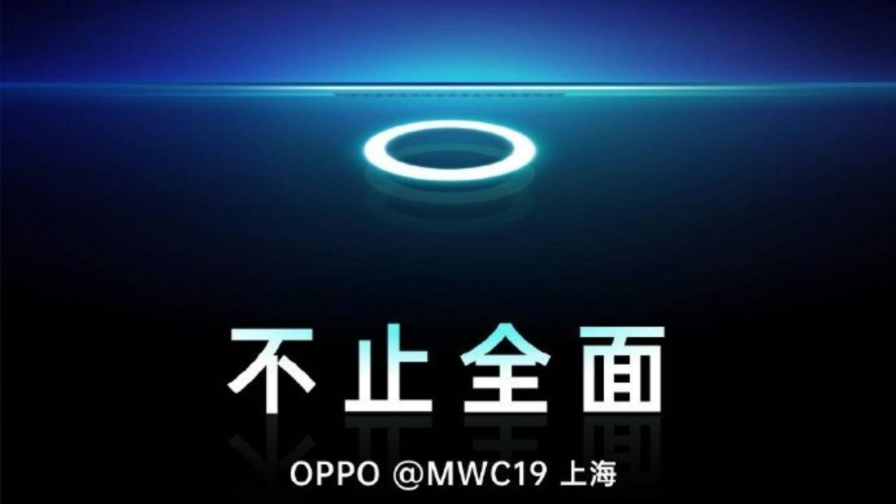 OPPO in-display camera could debut next week