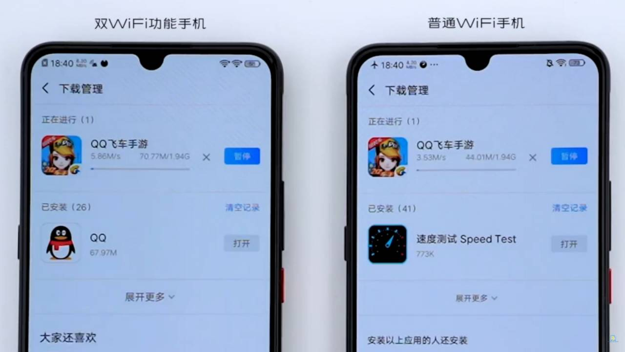 Oppo and Vivo just revealed a genius WiFi feature