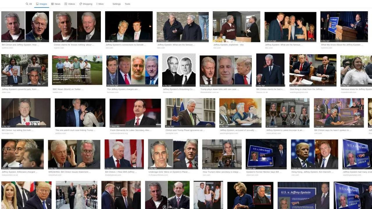 Google didn't remove photos of Clinton and Epstein that never existed