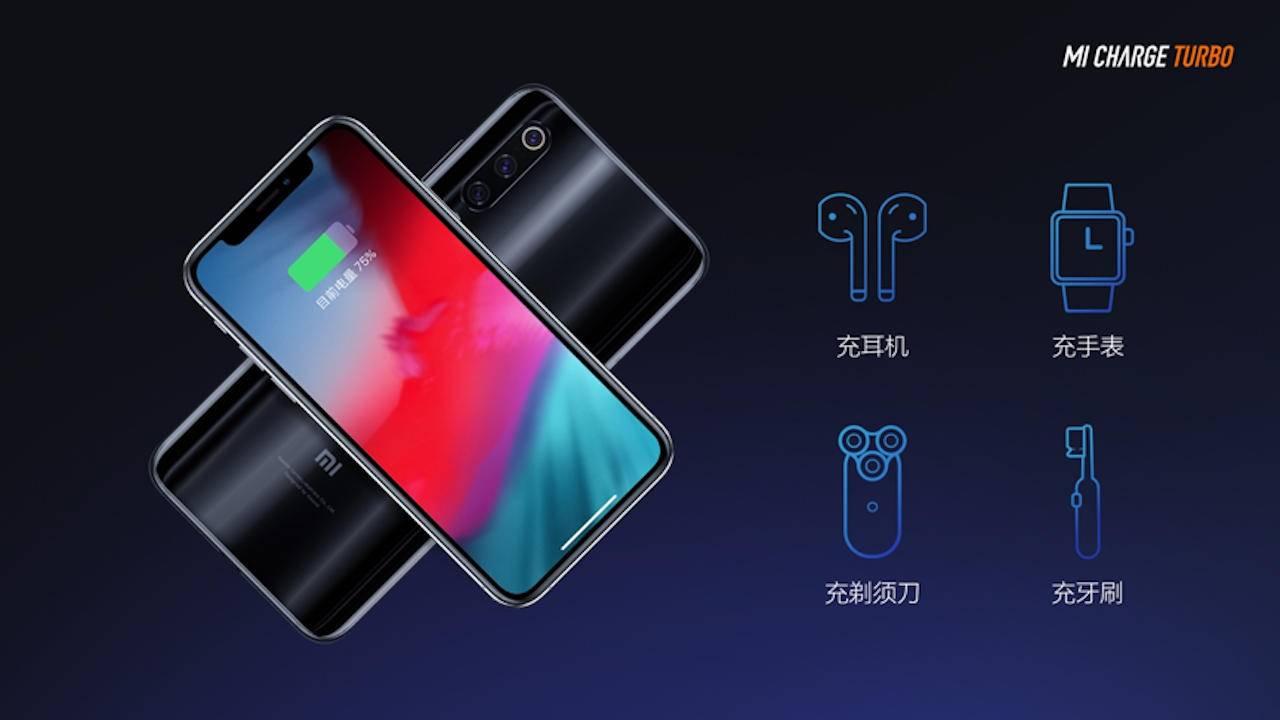 Xiaomi Mi 9 Pro 5G to boast 30W wireless charging