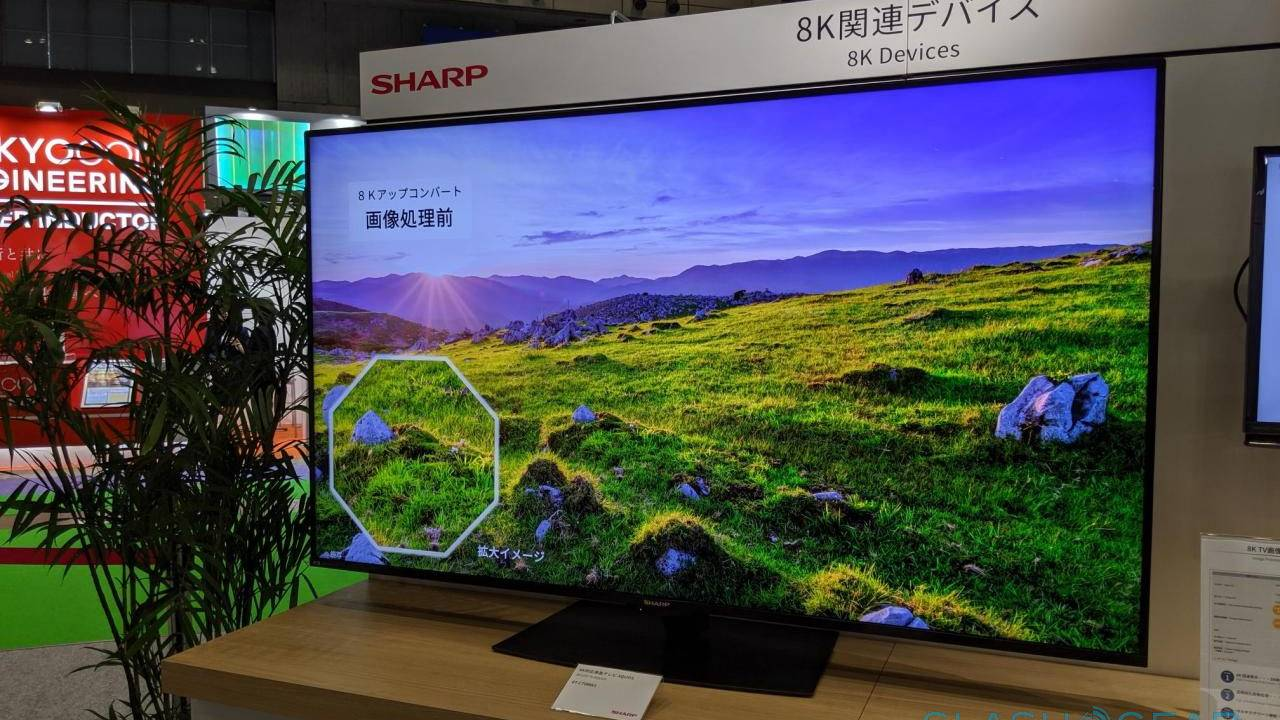 Sharp 8K TV touts its own ARM processor for high computing performance