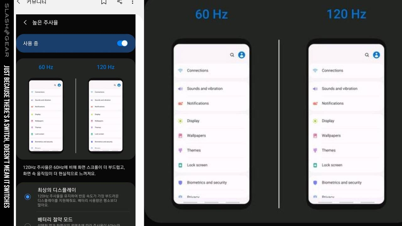Galaxy Note 9 update has hidden 120Hz display option