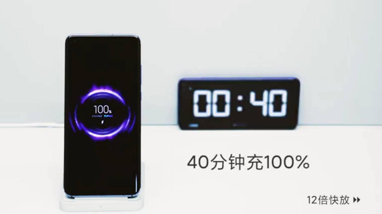 Xiaomi 40W wireless charging impresses but leaves one question open