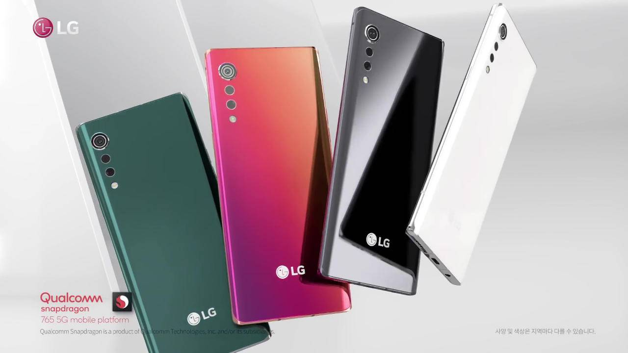 LG Velvet mid-range specs come with a high-end accessory