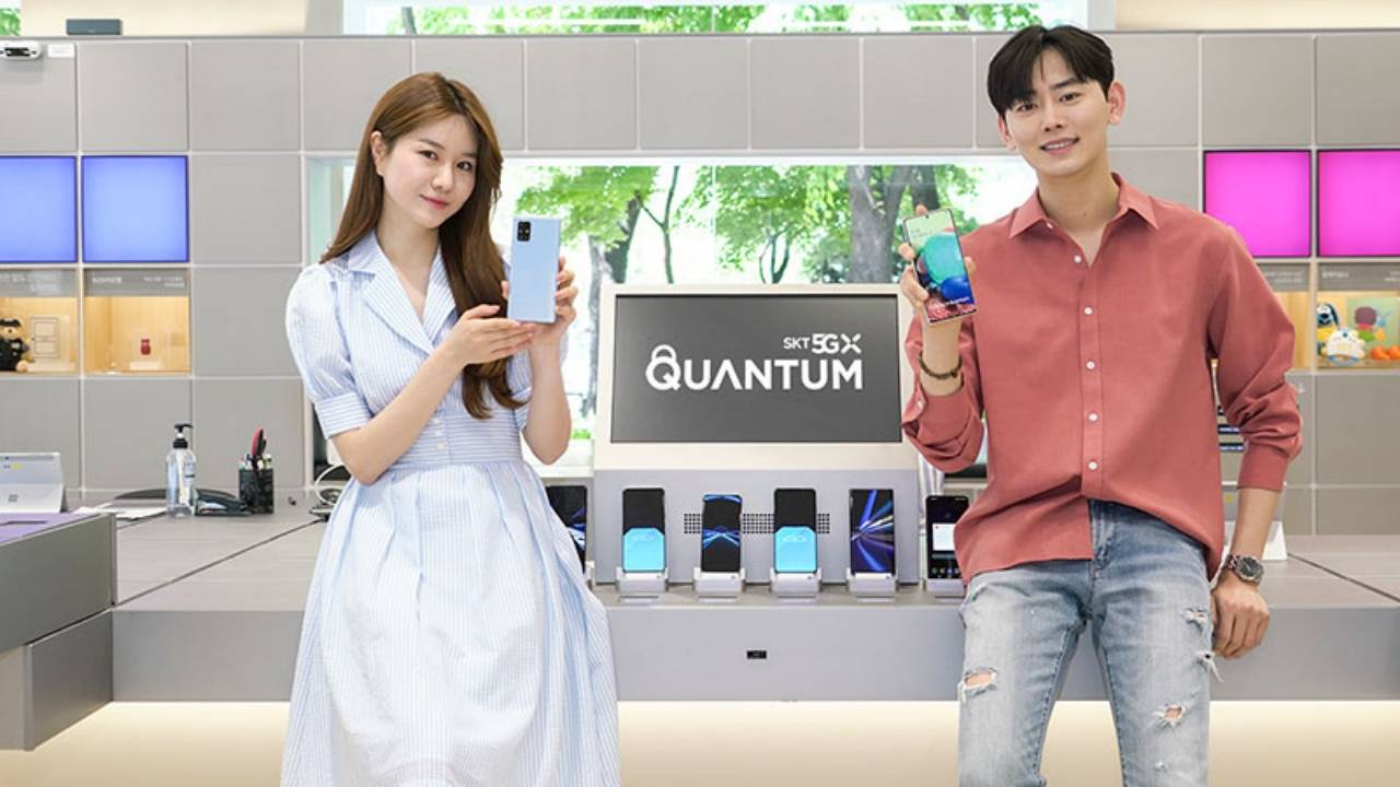 Galaxy A Quantum uses quantum computing to make unpredictable random numbers