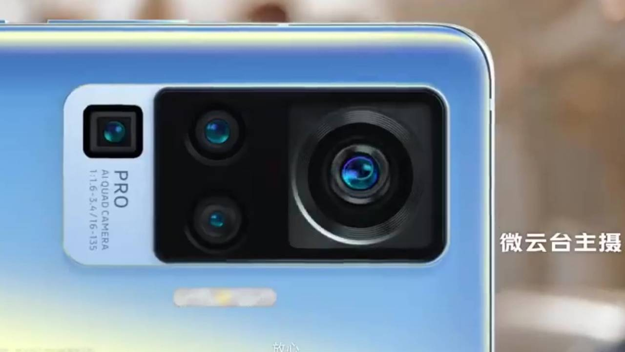 Vivo X50 coming next month with a tiny gimbal stabilizer inside