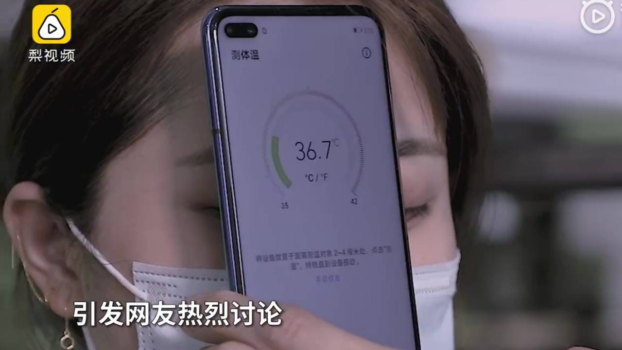 Honor Play 4 will be able to take someone's temperature using infrared