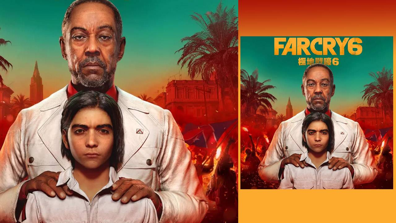 Far Cry 6 release date leaked with art and plot