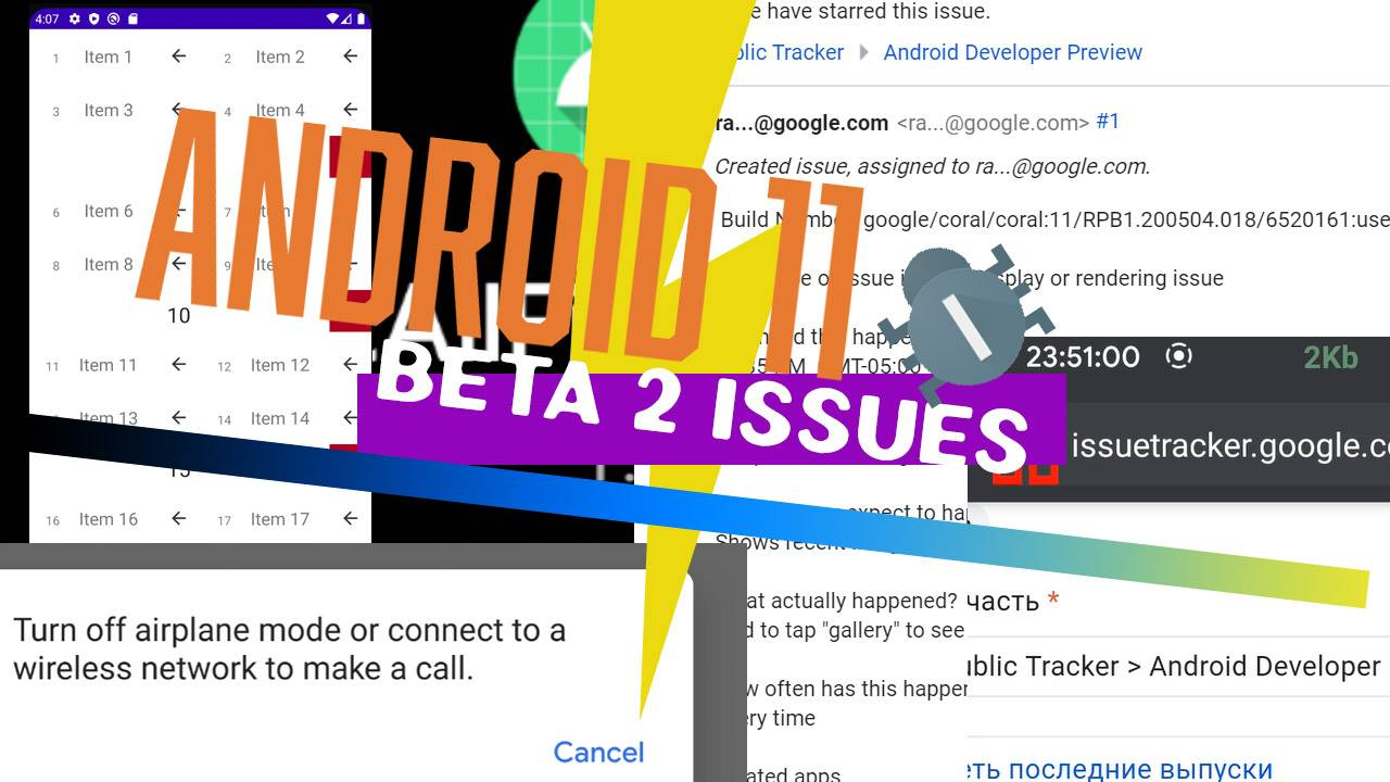 Android 11 Beta 2 released with all sorts of fun bugs