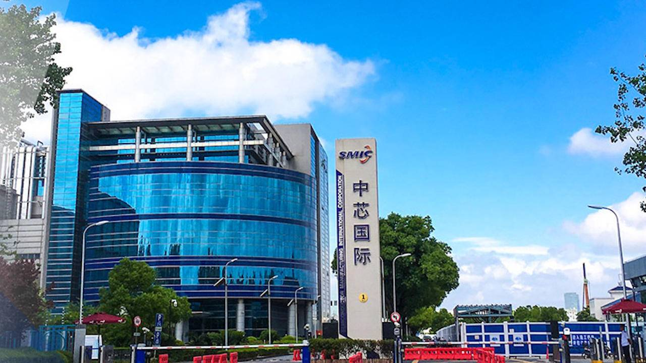 US restricts exports to China's biggest chipmaker