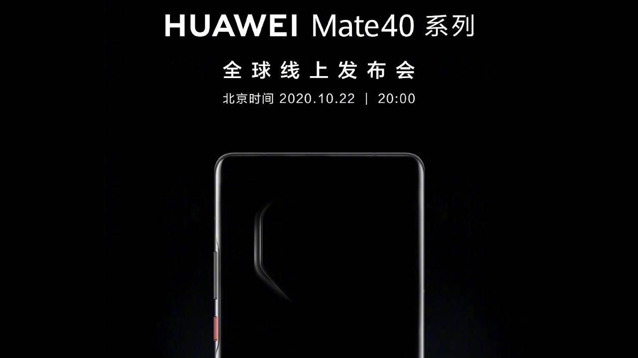 Huawei Mate 40 might have an odd camera bump, high Kirin 9000 scores
