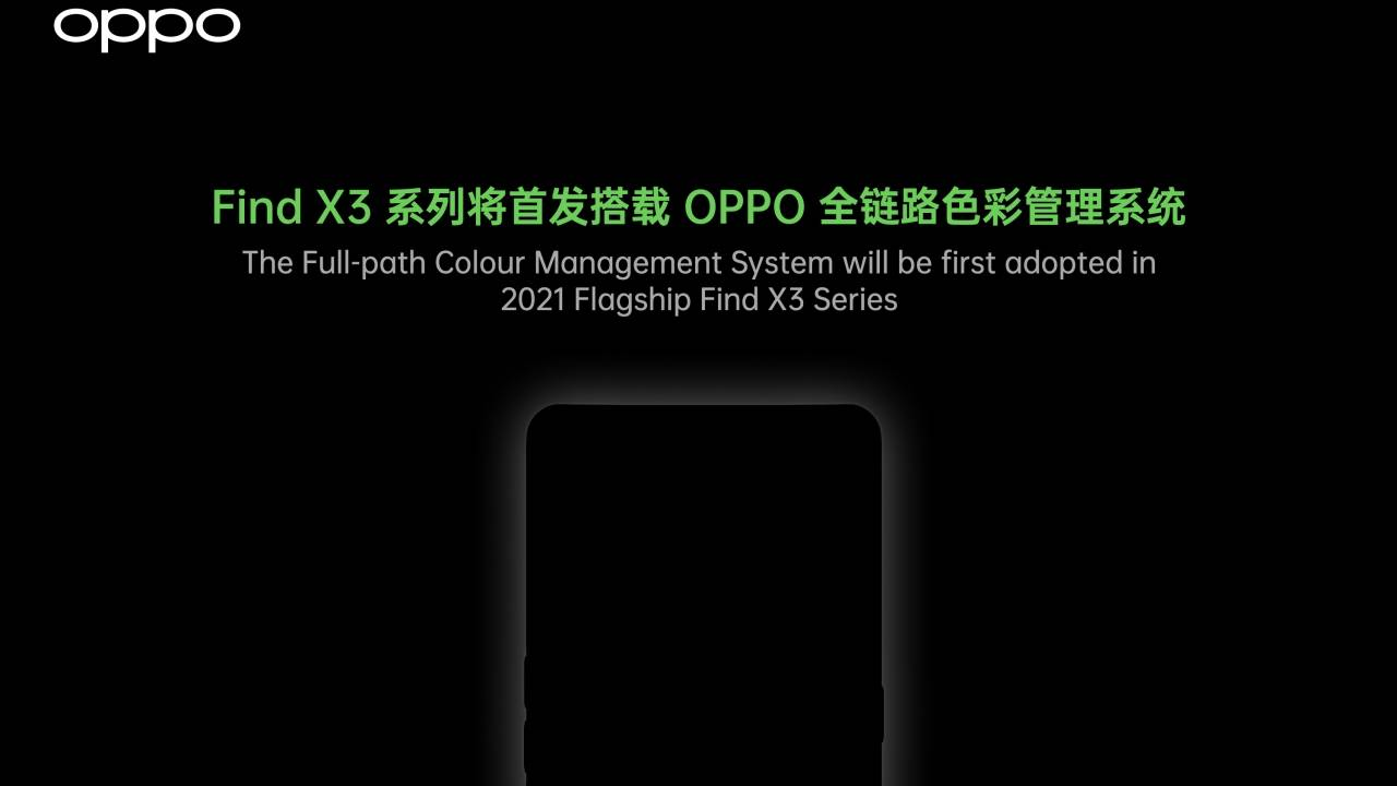 OPPO Find X3 to capture, store, display images in 10-bit color