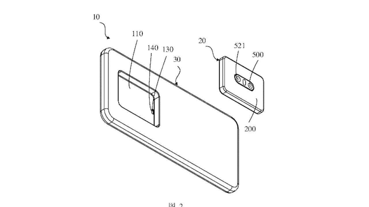 OPPO smartphone patent envisions a removable camera system