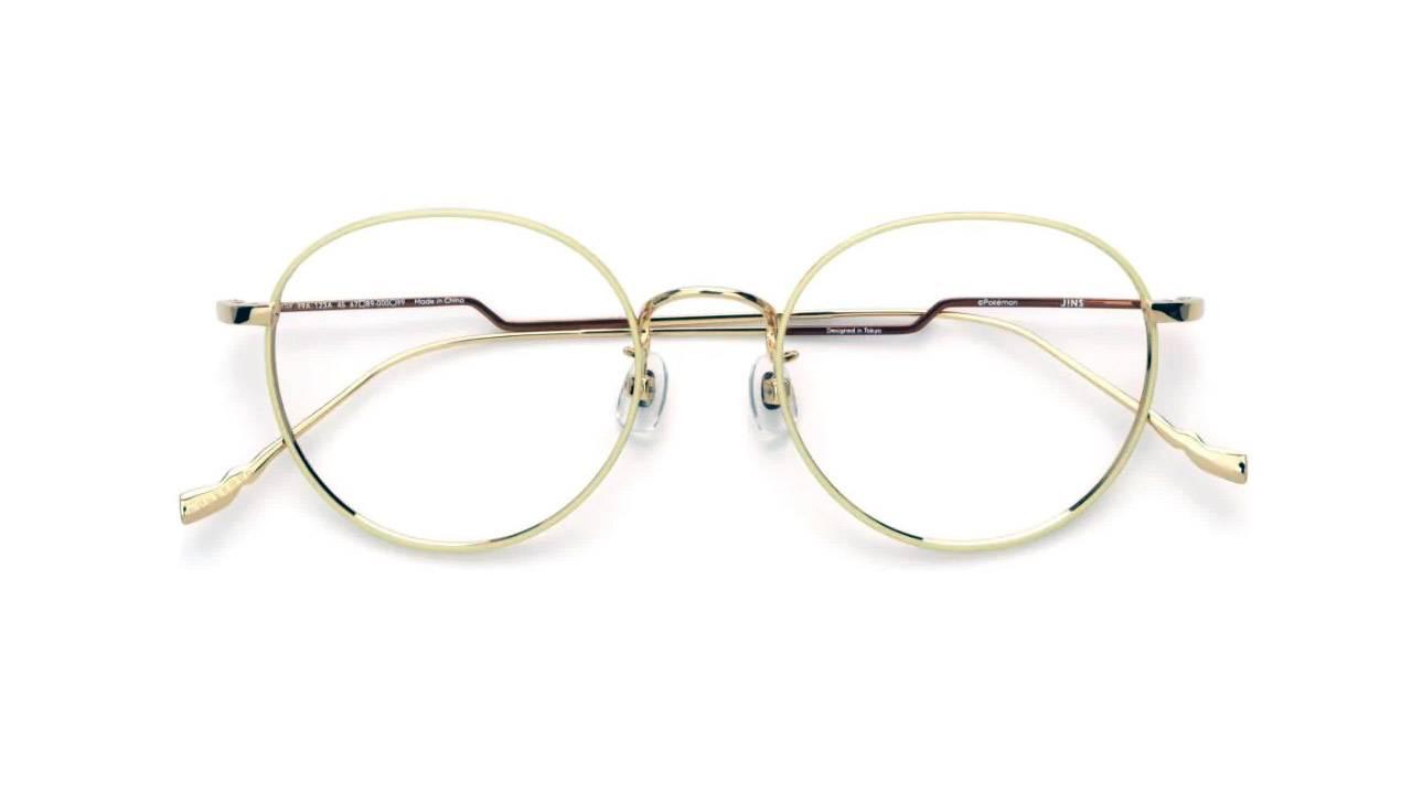 Jins Pokemon glasses make prescription lenses fun again