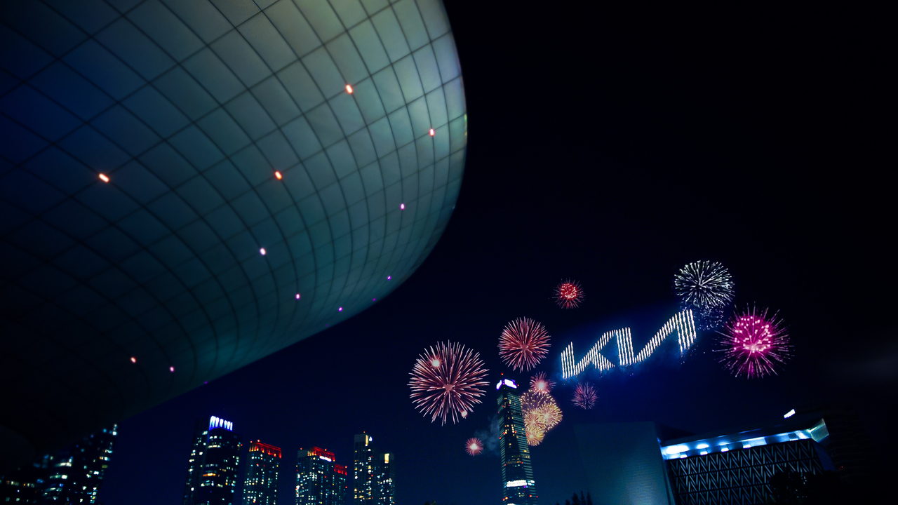 Kia unveils new logo with a record-breaking fireworks display