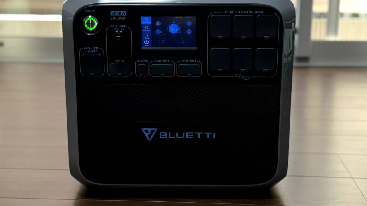 Bluetti AC200P Power Station Review