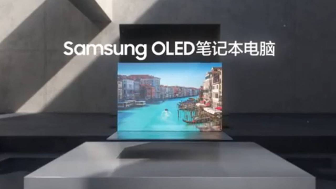 Samsung under-display camera teased – but it's not for phones