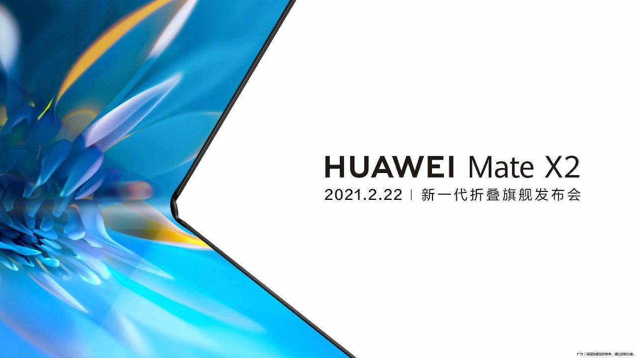 Huawei Mate X2 foldable phone release date, design officially confirmed