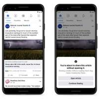 Facebook really wants you to read articles before sharing them