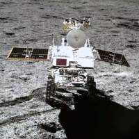 Chinese Yutu-2 rover prepares to wake up and continue exploration
