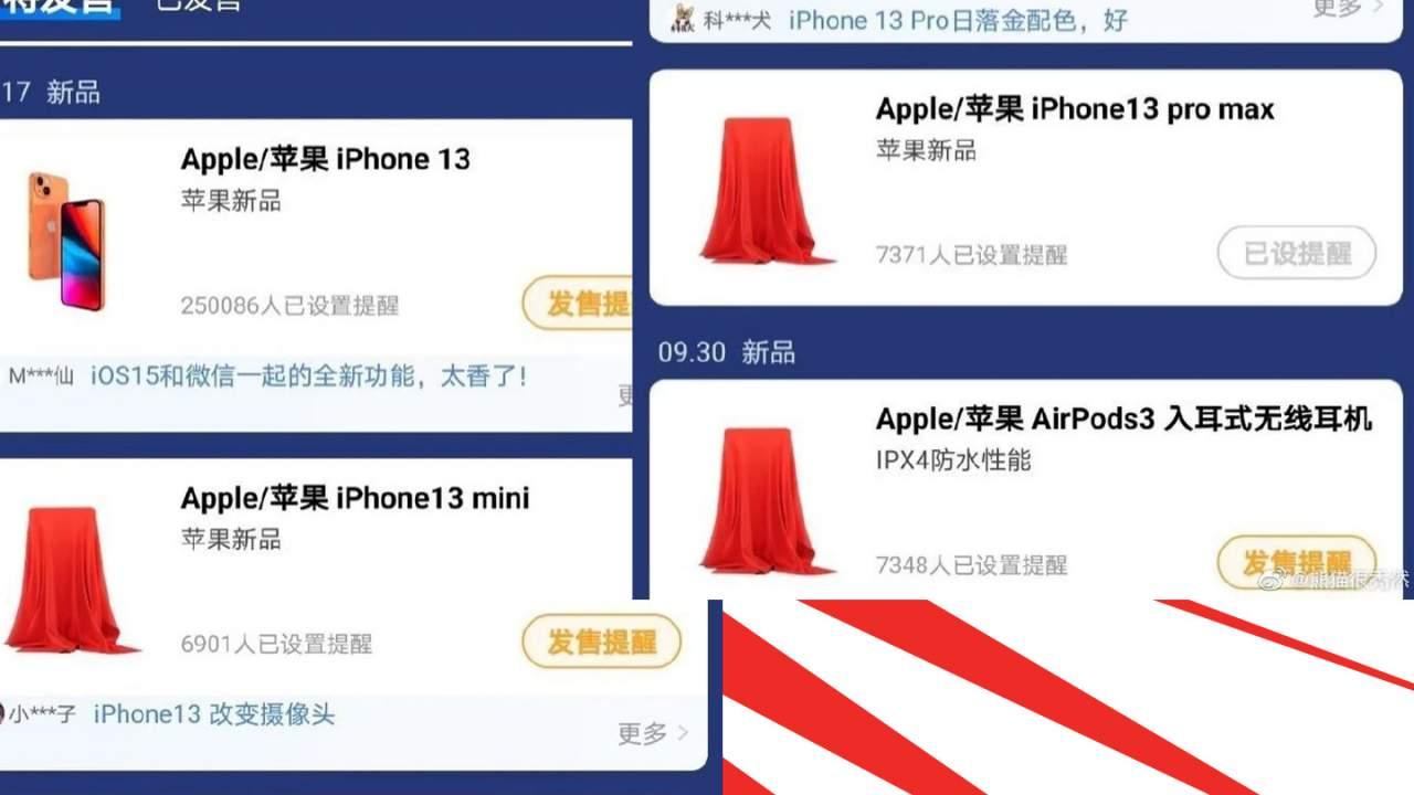iPhone 13 release date teased in odd leak