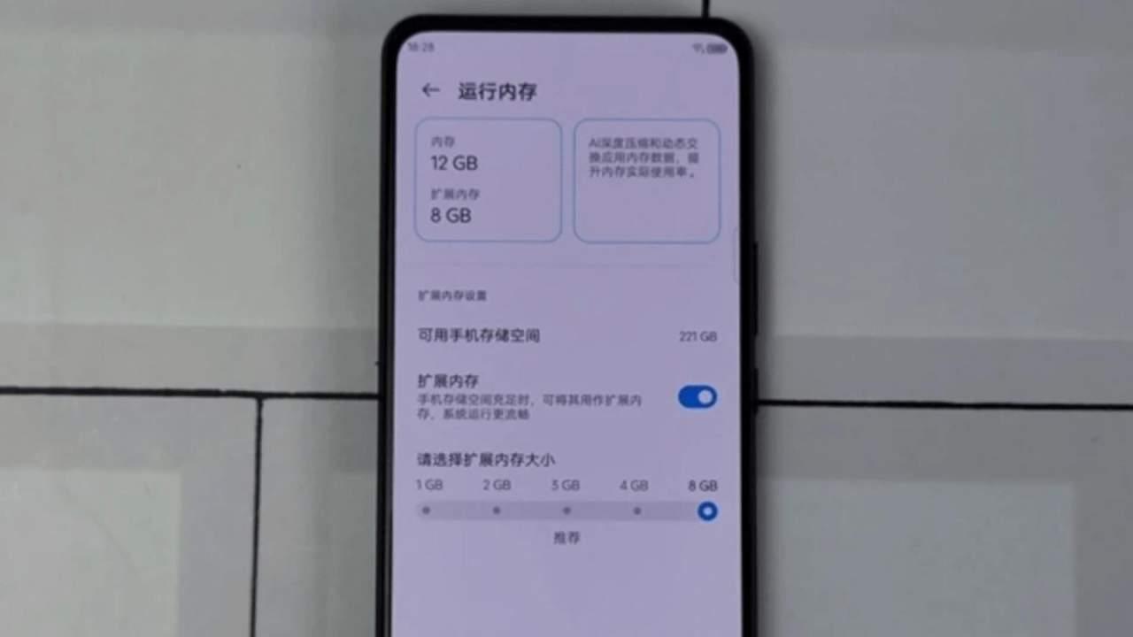 ZTE Axon 30 5G update adds 8GB more RAM with a big catch