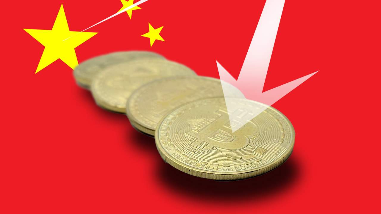 China name-checks Bitcoin, Ethereum, TEDA in blanket crypto ban