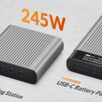 Hyper's 245W chargers aren't what you might think